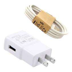 2A USB Power Charger Cable Charge For iLuv Aud Air AUDAIRULB