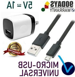 USB Wall Charger + Cable for BLUETOOTH Portable Wireless Spe